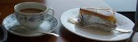 【ホテルパシフィック東京】スカイラウンジ『ブルーパシフィック』